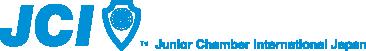 2018年度 公益社団法人日本青年会議所 中国地区協議会